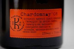 ΕΙΔΙΚΗ ΕΜΦΙΑΛΩΣΗ Chardonnay Καριπίδη
