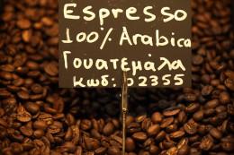 Espreeso 100% Arabica Guatemala 200gr
