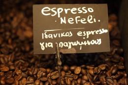 Espresso Nefelis Blend 80% Arabica 200gr
