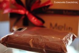 Ρόφημα σοκολάτας Φράουλα 400gr