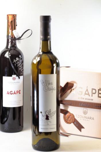 Συλλεκτική κασετίνα 2 Φιαλών κρασιών AGÁPĒ